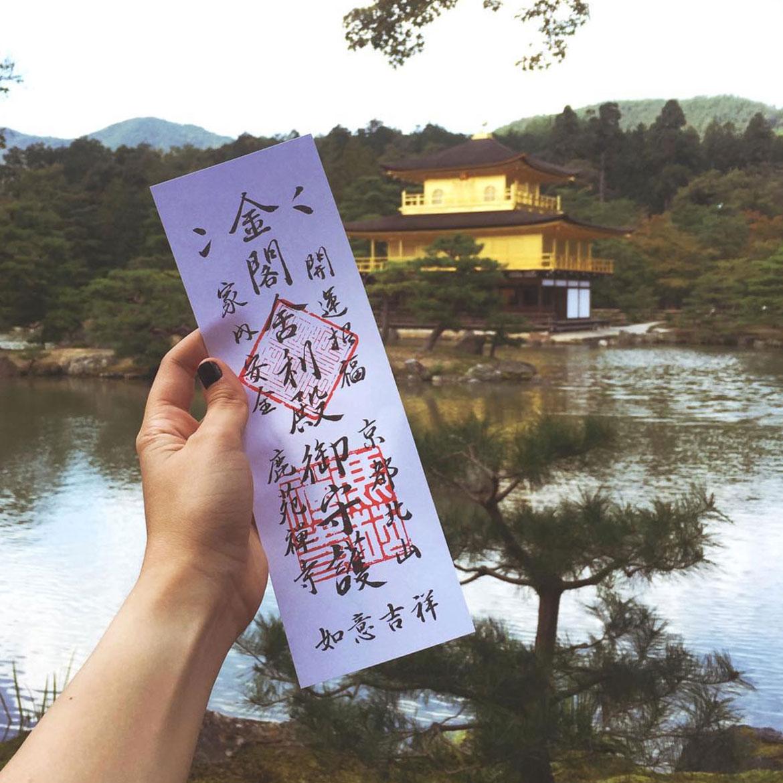 Dafna_Japan_12