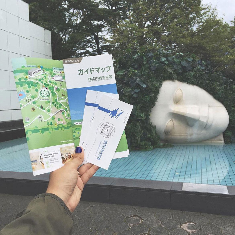 Dafna_Japan_31